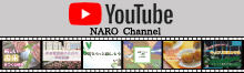 NARO Channel